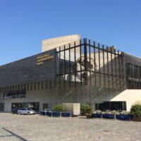 Deutsches Auswanderermuseum